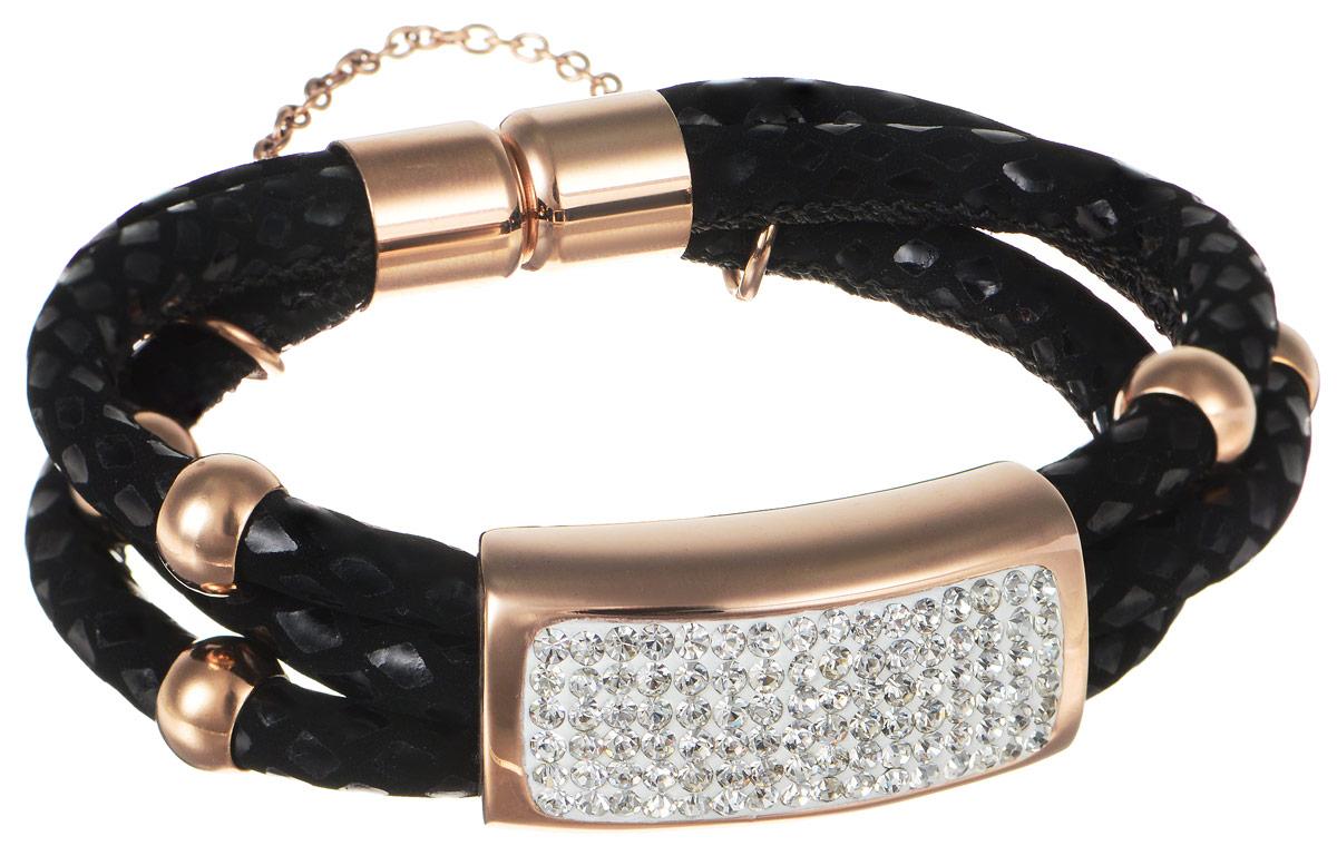 Браслет Art-Silver, цвет: золотой, черный. B45-1443B45-1443Лаконичный женский браслет выполнен из высококачественной стали и натуральной кожи со вставками из кубического циркона. Браслет застегивается при помощи магнитного замка, благодаря которому браслет легко снимать и надевать. Необычный браслет блестяще подчеркнет ваш изысканный вкус и поможет внести разнообразие в привычный образ.