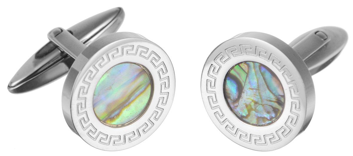 Запонки Art-Silver, цвет: серебристый, перламутровый. K015-602K015-602Стильные запонки Art-Silver, изготовленные из высококачественной стали с вставками из перламутра, непременно станут объектом внимания и подчеркнут ваш изысканный вкус. Запонки - символ мужской элегантности. Они являются неотъемлемой частью вечернего туалета. Мужские запонки великолепного дизайна будут отличным подарком для каждого.