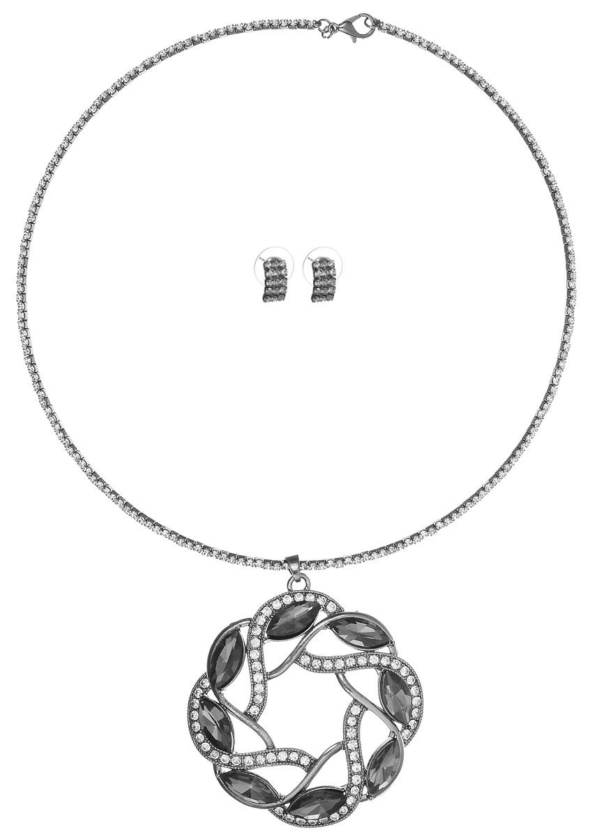 Комплект украшений Fashion House: колье, серьги, цвет: темно-серый, белый. FH33046