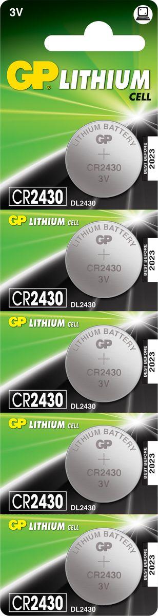 Набор литиевых батареек GP Batteries, тип СR2430, 3В, 5 шт10805Литиевые элементы питания GP показывают великолепный результат в профессиональных приборах, а также в устройствах с высоким потреблением энергии. Они идеальны для медицинских приборов и отлично работают в экстремальных погодных условиях. * Лучшее решение для профессиональных и медицинских приборов * На 40% легче обычных батареек * Демонстрируют превосходный результат при экстремальных погодных условиях (от -40°C до 60°C) * Встроенная система защиты * Длительный срок хранения (10 лет)