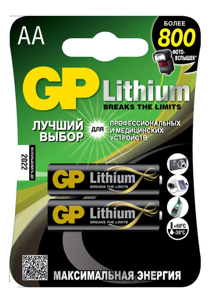 Набор литиевых батареек GP Batteries, тип АА, 2 шт2780Литиевые элементы питания GP являются самыми энергоемкими среди батареек типоразмера АА и показывают великолепный результат в профессиональных приборах, а также в устройствах с высоким потреблением энергии. Они идеальны для медицинских приборов и отлично работают в экстремальных погодных условиях. * Лучшее решение для профессиональных и медицинских приборов * На 40% легче обычных батареек * Демонстрируют превосходный результат при экстремальных погодных условиях (от -40°C до 60°C) * Встроенная система защиты * Длительный срок хранения (10 лет)