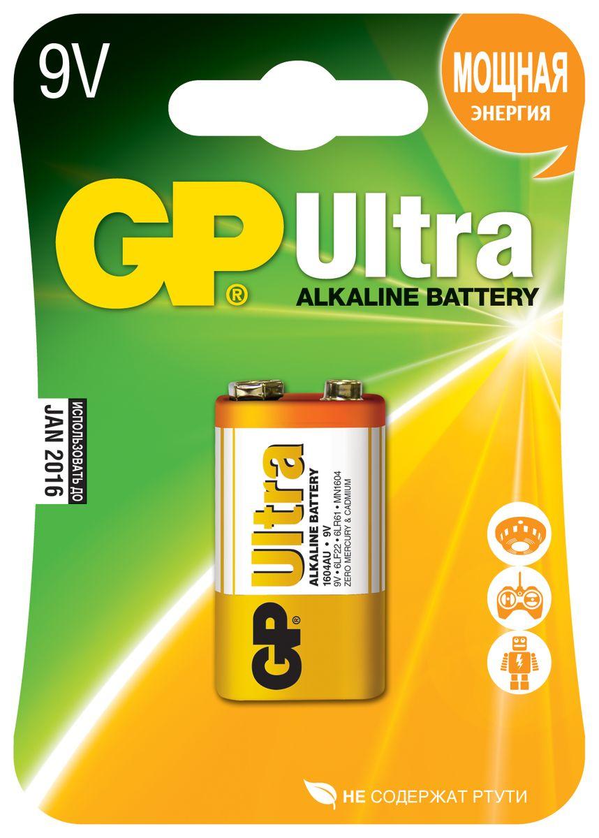 Батарейка алкалиновая GP Batteries Ultra Alkaline, тип Крона, 9V, 1 шт2791Батарейки GP Ultra Alkaline специально разработаны для наиболее популярных электронных устройств. Эти элементы питания работают долго и показывают отличный результат во всех устройствах, питающихся от батареек. * Увеличенная продолжительность работы * Представлены во всех популярных типоразмерах * Длительный срок хранения (до 7 лет
