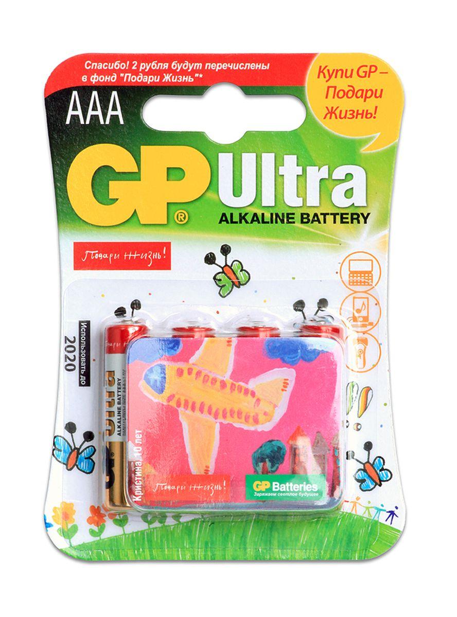 Набор алкалиновых батареек GP Batteries Ultra Alkaline, тип ААА, 4 шт2932Батарейки GP Ultra Alkaline специально разработаны для наиболее популярных электронных устройств. Эти элементы питания работают долго и показывают отличный результат во всех устройствах, питающихся от батареек. * Увеличенная продолжительность работы * Представлены во всех популярных типоразмерах * Длительный срок хранения (до 7 лет) Покупая батарейки GP Ultra с детским рисунком, вы помогаете детям с онкологическими и гематологическими заболеваниями – 2 рубля с каждой проданной упаковки перечисляются в благотворительный фонд «Подари Жизнь!»