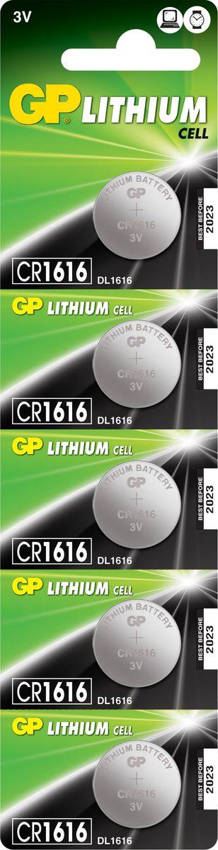 Набор литиевых батареек GP Batteries, тип СR1616, 3В, 5 шт3191Литиевые элементы питания GP показывают великолепный результат в профессиональных приборах, а также в устройствах с высоким потреблением энергии. Они идеальны для медицинских приборов и отлично работают в экстремальных погодных условиях. * Лучшее решение для профессиональных и медицинских приборов * На 40% легче обычных батареек * Демонстрируют превосходный результат при экстремальных погодных условиях (от -40°C до 60°C) * Встроенная система защиты * Длительный срок хранения (10 лет)