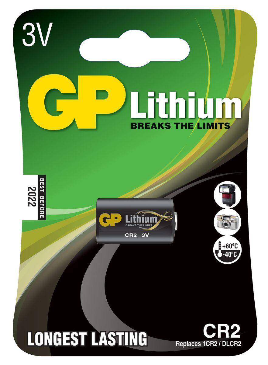 Батарейка литиевая GP Batteries, тип CR2 (CR16270), 3В, 1 шт3195Литиевые элементы питания GP показывают великолепный результат в профессиональных приборах, а также в устройствах с высоким потреблением энергии. Они идеальны для медицинских приборов и отлично работают в экстремальных погодных условиях. * Лучшее решение для профессиональных и медицинских приборов * На 40% легче обычных батареек * Демонстрируют превосходный результат при экстремальных погодных условиях (от -40°C до 60°C) * Встроенная система защиты * Длительный срок хранения (10 лет)