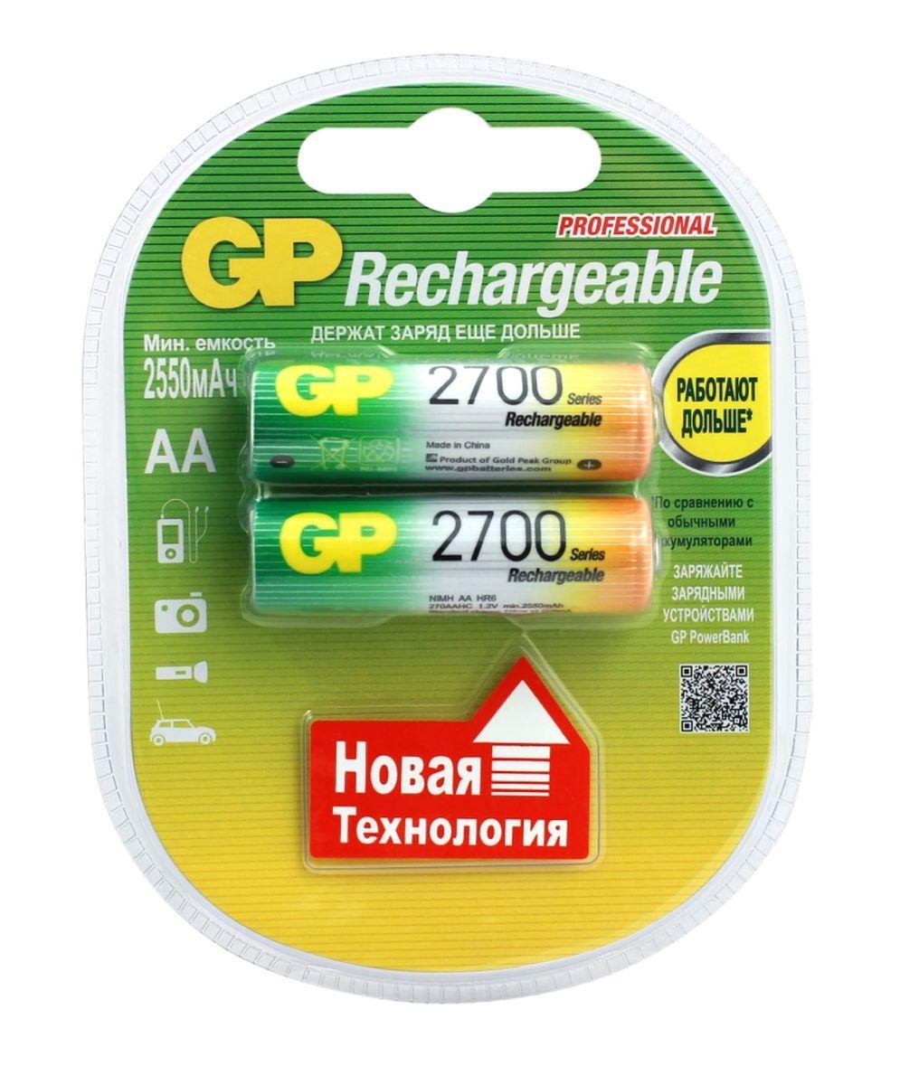 "Набор аккумуляторов ""GP Batteries"", NiMh, тип АА, 2700 mAh, 2 шт"