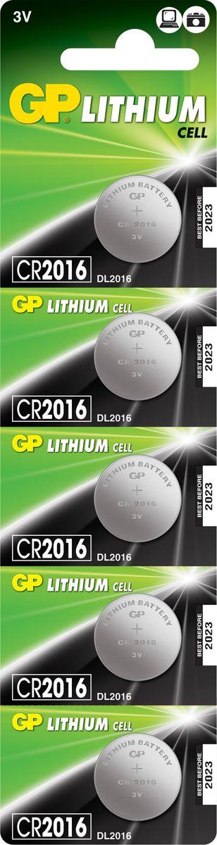 Набор литиевых батареек GP Batteries, тип СR2016, 3В, 5 шт8501Литиевые элементы питания GP показывают великолепный результат в профессиональных приборах, а также в устройствах с высоким потреблением энергии. Они идеальны для медицинских приборов и отлично работают в экстремальных погодных условиях. * Лучшее решение для профессиональных и медицинских приборов * На 40% легче обычных батареек * Демонстрируют превосходный результат при экстремальных погодных условиях (от -40°C до 60°C) * Встроенная система защиты * Длительный срок хранения (10 лет)