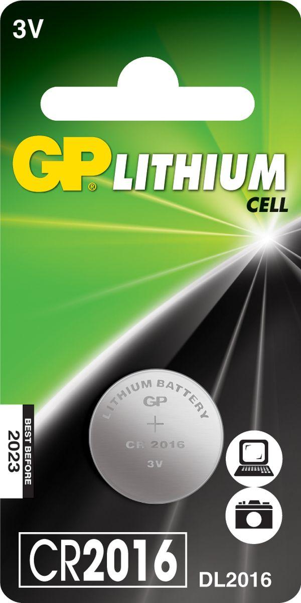 Батарейка литиевая GP Batteries, тип СR2016, 3В, 1 шт8502Литиевые элементы питания GP показывают великолепный результат в профессиональных приборах, а также в устройствах с высоким потреблением энергии. Они идеальны для медицинских приборов и отлично работают в экстремальных погодных условиях. * Лучшее решение для профессиональных и медицинских приборов * На 40% легче обычных батареек * Демонстрируют превосходный результат при экстремальных погодных условиях (от -40°C до 60°C) * Встроенная система защиты * Длительный срок хранения (10 лет)