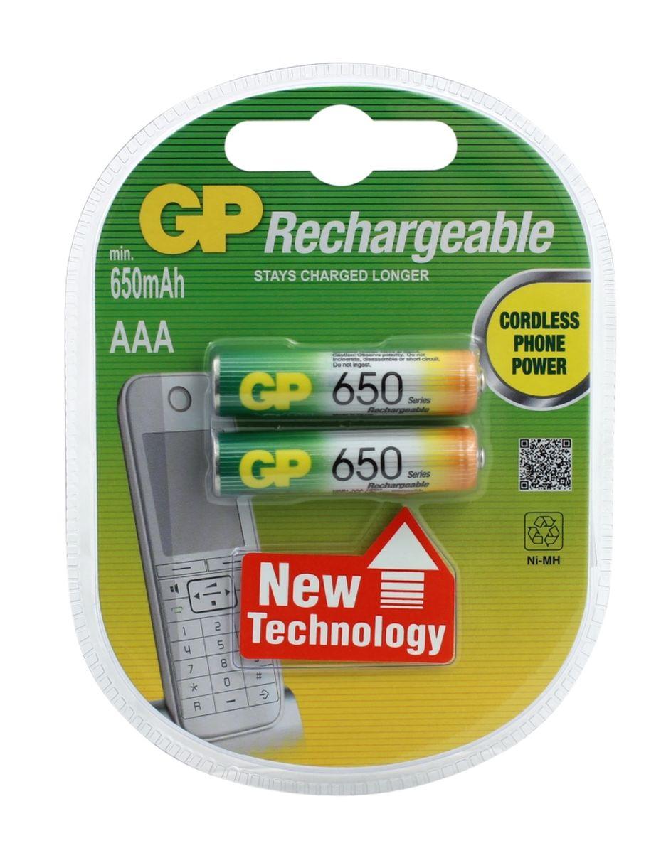 "Набор аккумуляторов ""GP Batteries"", NiMh, тип ААА, 650 mAh, 2 шт"
