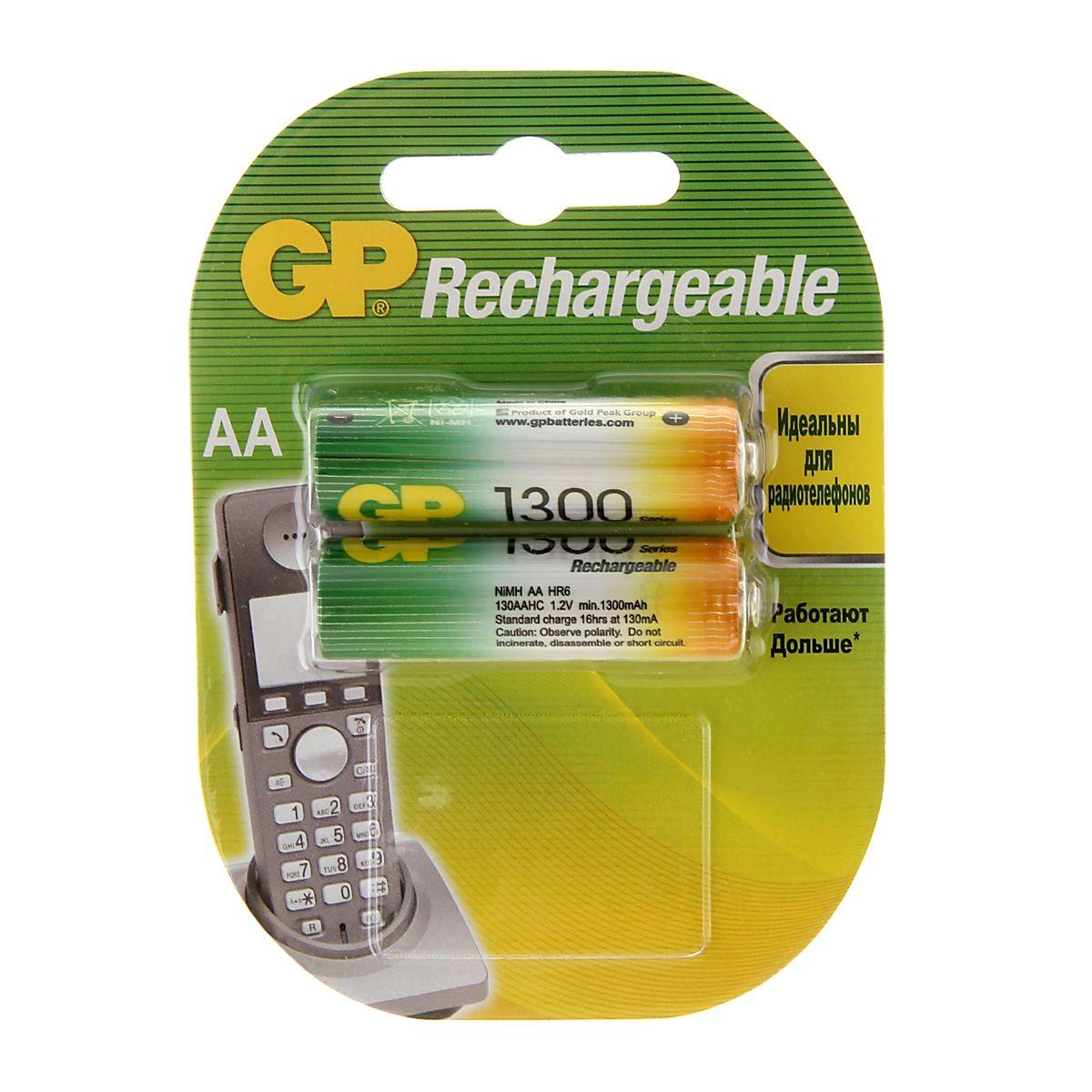"Набор аккумуляторов ""GP Batteries"", NiMh, тип АА, 1300 mAh, 2 шт"