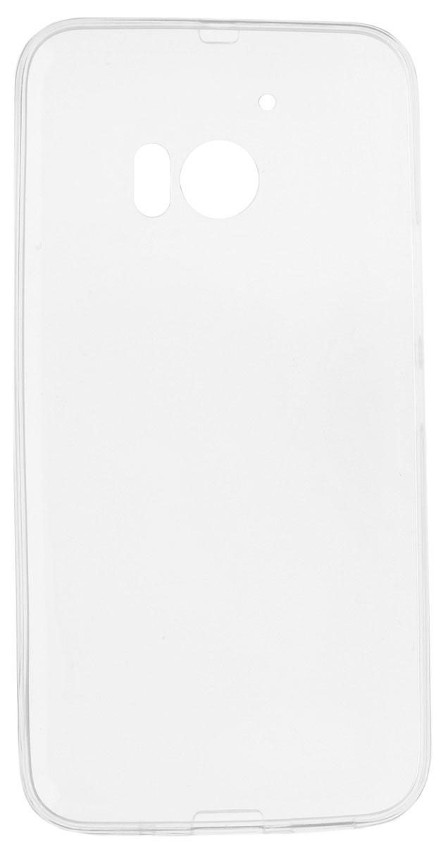 Red Line iBox Crystal чехол для HTC 10 (One М10)/Lifestyle, ClearУТ000008693Практичный и тонкий силиконовый чехол Red Line iBox Crystal для HTC 10 (One М10)/Lifestyle защищает телефон от царапин, ударов и других повреждений. Чехол изготовлен из высококачественного материала, плотно облегает смартфон и имеет все необходимые технологические отверстия, соответствующие модели телефона. Силиконовый чехол iBox Crystal долгое время сохраняет свою первоначальную форму и не растягивается на смартфоне.