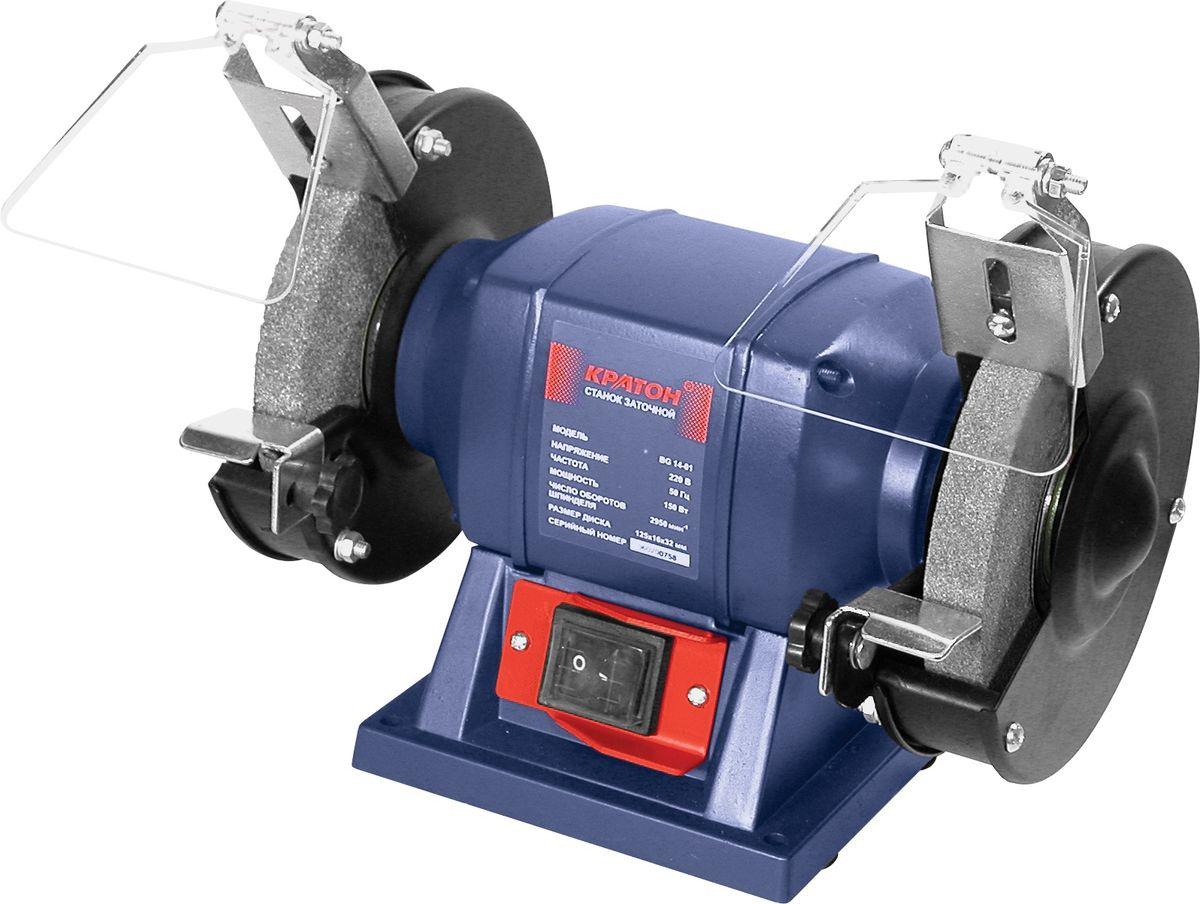 Станок заточной электрический Кратон BG 14-014 02 03 013Конструктивные особенности: Размер заточных дисков: 125х16х32 мм.; Жесткая литая конструкция; Регулируемые направляющие подставки; Устройство защиты.