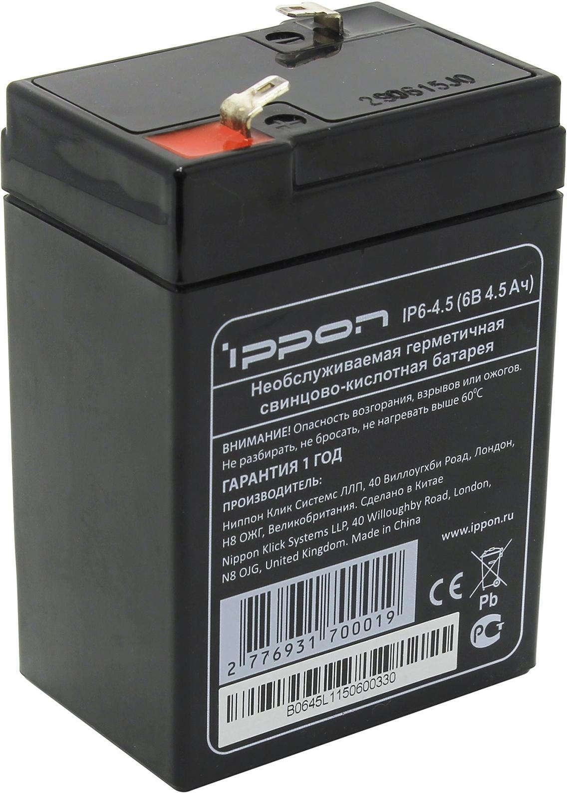 Батарея для ИБП Ippon IP6-4.5