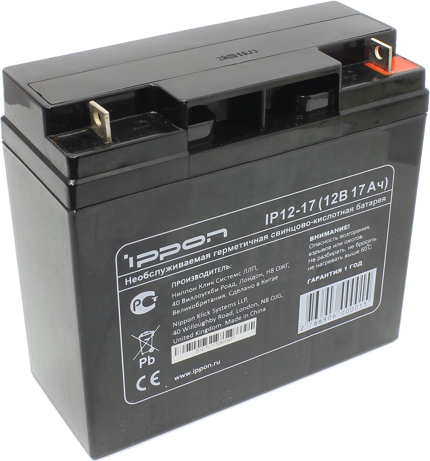 Батарея для ИБП Ippon IP12-17Ippon IP12-17Высокое качество и надежность – главные отличия аккумуляторных батарей IPPON. Они предназначены для обеспечения резервным питанием систем охраны и безопасности, телекоммуникационного оборудования, промышленных объектов широкого назначения, работы в источниках бесперебойного питания.
