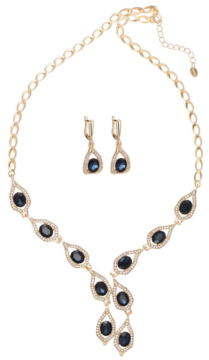 Комплект украшений Taya: колье, серьги, цвет: золотистый, темно-синий. T-B-11523T-B-11523-SET-GL.NAVYРоскошный комплект украшений Taya, выполненный из металлического сплава, включает в себя очаровательные серьги и колье. Колье выполнено в виде цепочки, центральная часть которой дополнена оригинальной подвеской. Композиция подвески выполнена из геометрически неправильных стильных элементов инкрустированных стразами и дополненных яркими кристаллами. Колье имеет надежную застежку-карабин с регулирующей длину цепочкой. Серьги оформлены подвесками, украшенными стразами и кристаллами в центре. Изделие застегивается при помощи английского замка. Изящный комплект придаст вашему образу изюминку, подчеркнет красоту и изящество вечернего платья или преобразит повседневный наряд. Такой комплект позволит вам с легкостью воплотить самую смелую фантазию и создать собственный, неповторимый образ.