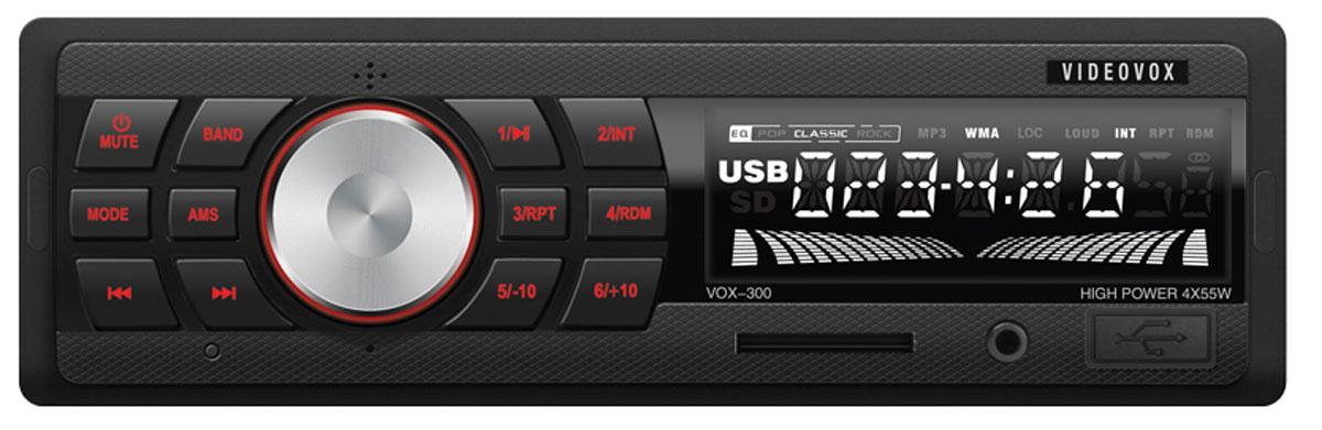 Videovox VOX-300, Black автомагнитолаVideovox VOX-300Доступный по цене автомобильный ресивер Videovox VOX-300 с высокой выходной мощностью 4 х 55 Вт. Качественное и надежное головное устройство формата 1DIN без дискового привода, предназначенное для воспроизведения музыки популярных форматов MP3 и WMA с USB-флэшек и SD-карт. Цифровой радиотюнер с FM диапазоном и памятью на 12 станций. Линейный аудиовыход позволяет построить в автомобиле систему с внешними усилителями.