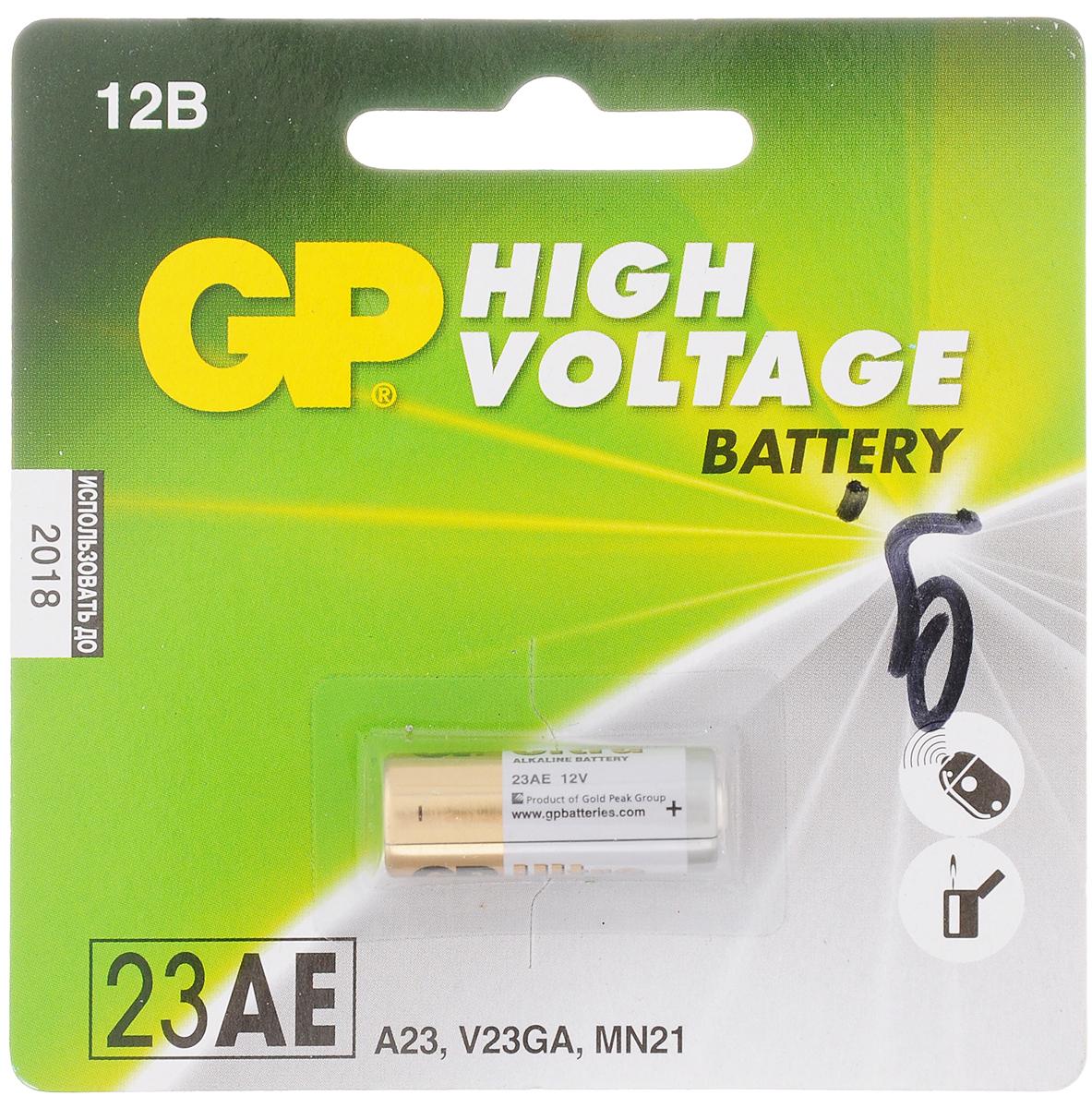 Батарейка высоковольтная GP Batteries, тип 23АE2893Высоковольтные батареи включают в себя целый ряд элементов питания марганцево-цинковой системы с щелочным электролитом. Все батареи этой системы представляют собой набор элементов дисковой конструкции, собранных в единый металлический корпус. Такие батареи отличаются высоким разрядным напряжением от 6 до 15 В. Улучшенные характеристики батарей позволяют эффективно использовать их в современных цифровых охранных комплексах. Также используются в пультах дистанционного управления, детских игрушках, цифровых органайзерах.