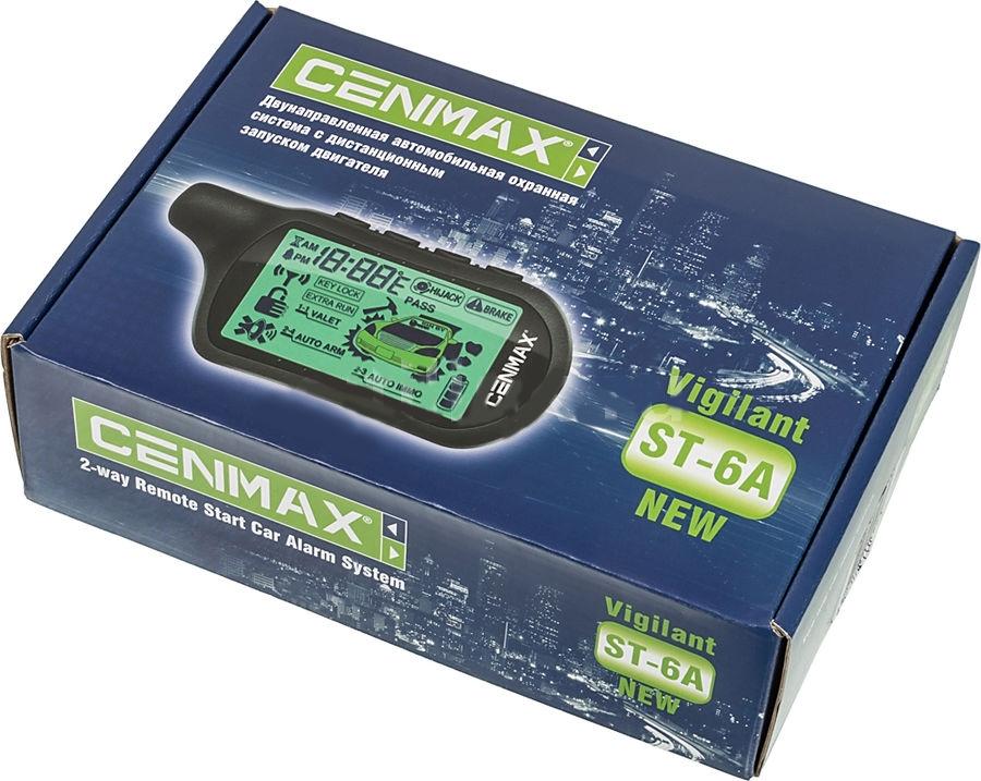 Автосигнализация Cenmax VIGILANT ST6 A ( VIGILANT ST6 A АВТОЗАПУСК )
