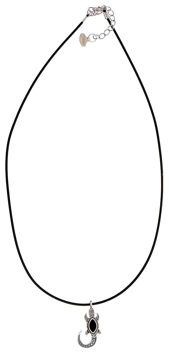 Кулон Jenavi Калпеса, цвет: серебристый, черный. k3433960k3433960Кулон Jenavi Калпеса выполнен в виде небольшой ящерицы из гипоаллергенного ювелирного сплава с покрытием из черненного серебра и оформлен кристаллами Swarovski. Кулон дополнен прорезиненным шнурком, который застегивается на замок-карабин. Длина изделия регулируется за счет дополнительных звеньев. Кулон Jenavi Калпеса поможет дополнить любой образ и привнести в него завершающий штрих.