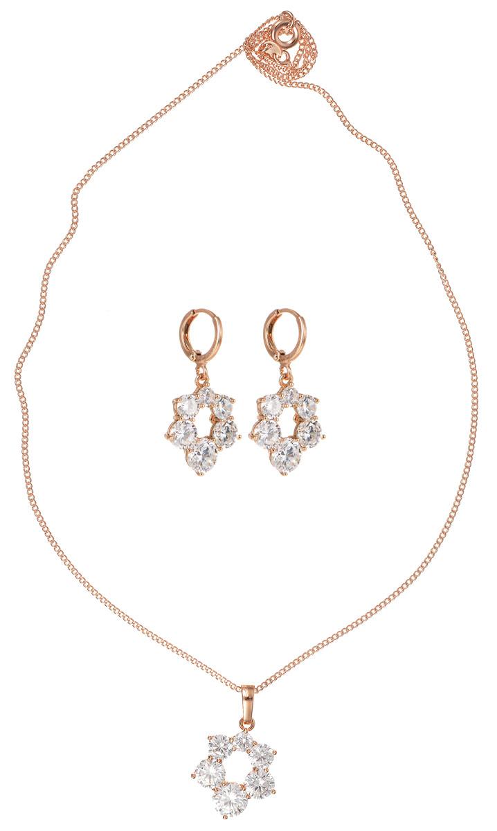 """Комплект украшений Fashion Jewelry """"Diamond"""": колье, серьги, цвет: золотистый, белый. 10097702"""