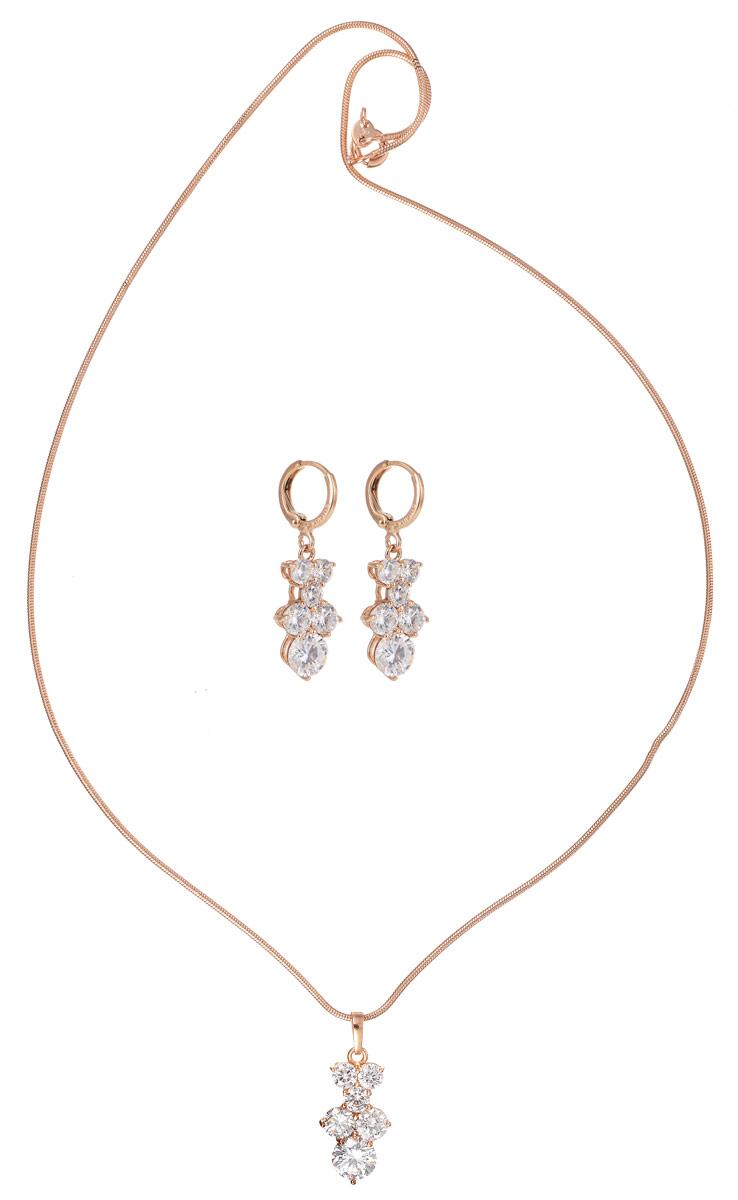 """Комплект украшений Fashion Jewelry """"Diamond"""": колье, серьги, цвет: золотистый, белый. 10097662"""