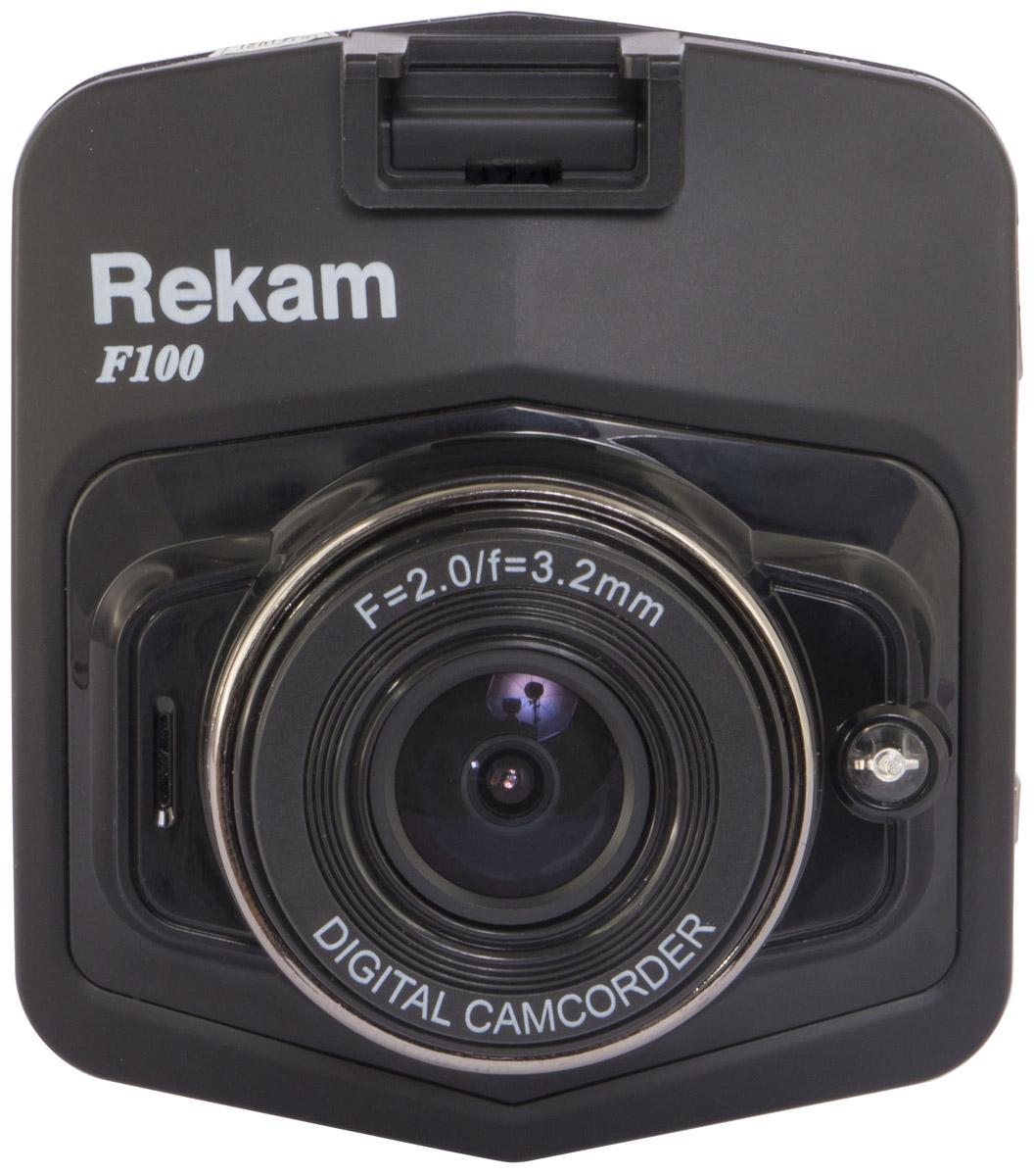 Rekam F100 автомобильный видеорегистраторF100Rekam F100 - компактный и простой в использовании видеорегистратор. Оснащен самыми необходимыми функциями для качественной записи обстановки на дороге. 6-линзовый объектив обеспечивает достойное качество съемки в различных условиях освещения. Улучшить видимость в ночное время дает возможность светодиодная подсветка. Объектив с обзором 120° позволяет в полной мере охватить ситуацию на дороге, обеспечивая минимальные искажения по краям. Благодаря яркому ЖК- экрану отснятое видео удобно просматривать на видеорегистраторе. Режим экстренной записи, при ударе или резком ускорении, реализован на основе 3-осевого G-сенсора. Для активации режима Парковка предусмотрена отдельная красная кнопка на панели управления. Штатное крепление на лобовое стекло отличается простым креплением самого видеорегистратора, дает возможность поворачивать его на 360° в горизонтальной плоскости и менять угол наклона. Помимо всех перечисленных возможностей,...