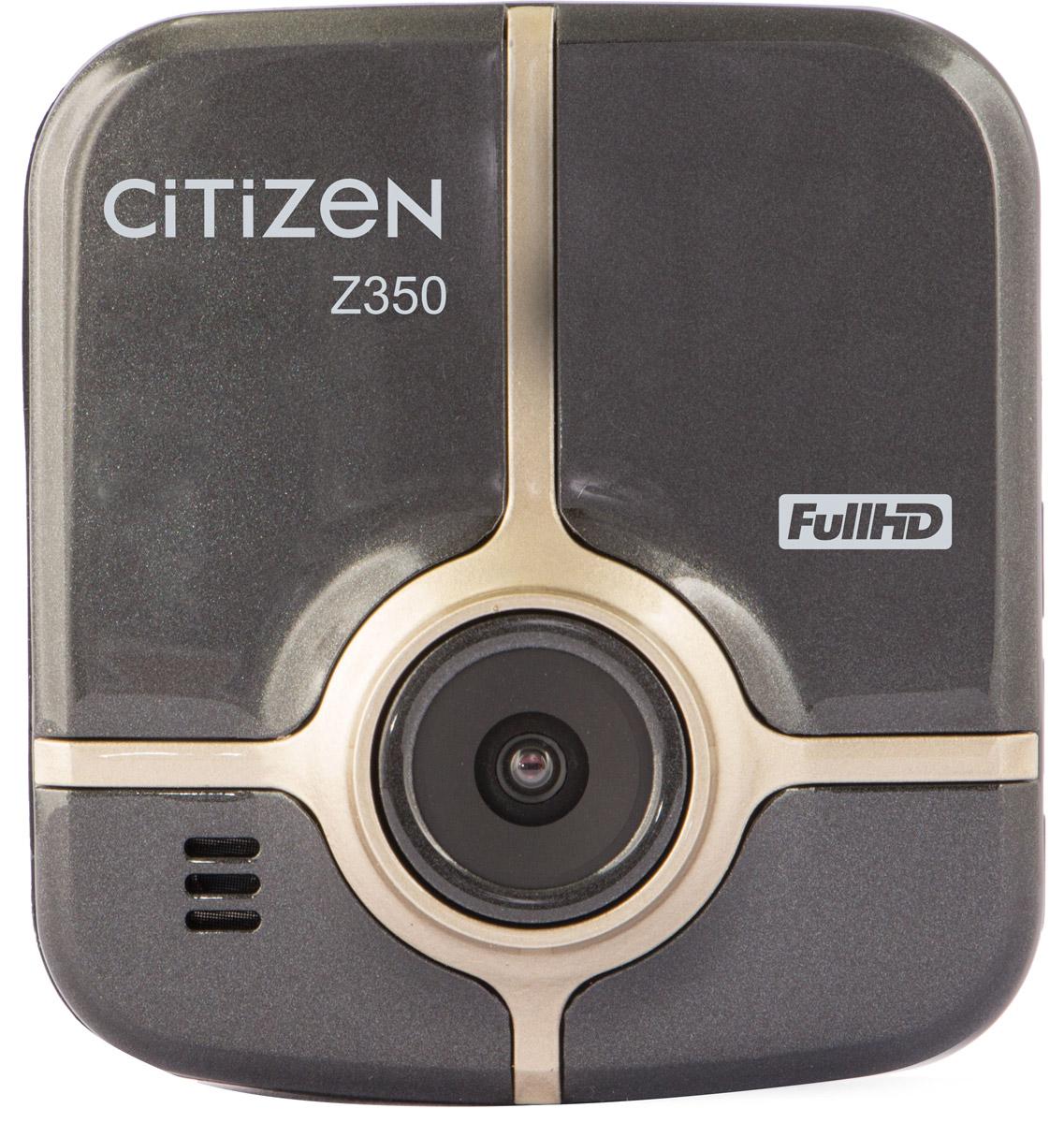 CiTiZeN Z350 автомобильный видеорегистраторZ350CiTiZeN Z350 - видеорегистратор с технологией улучшения качества изображения PsiTECH. Видеорегистратор позволяет получить превосходную детализацию и чёткость изображения при любом освещении, например без усилий рассмотреть номерные знаки автомобилей, сигналы светофора и другие важные нюансы, благодаря технологиям стабилизации изображения и WDR. После введения несложных пользовательских настроек и подключения к бортовой сети автомобиля прибор не требует никаких дополнительных действий в процессе использования. Включение и выключение происходит автоматически поворотом ключа в замке зажигания (зависит от конструкции вашего автомобиля). Встроенный датчик удара (G-сенсор) во время движения или ускорения, в случае удара или резкого торможения, автоматически переводит регистратор в аварийный режим работы и защищает видеофайл от стирания. Благодаря наличию видеозаписи, появляется возможность аргументировано отстаивать свою позицию в спорной...