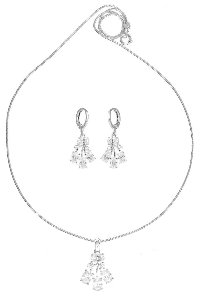 Комплект украшений Fashion Jewelry Diamond: колье, серьги, цвет: серебристый, белый. 1009751210097512Роскошный комплект украшений Fashion Jewelry Diamond, изготовленный из металла с родиевым покрытием, включает в себя серьги и колье. Колье выполнено в виде тонкой цепочки оригинального плетения, дополненной оригинальной подвеской. Подвеска и серьги украшены цирконами. Колье застегивается на шпренгельный замок, серьги - на замок-конго. Оригинальный комплект придаст вашему образу изюминку, подчеркнет красоту и изящество вечернего платья или преобразит повседневный наряд. Такой комплект позволит вам с легкостью воплотить самую смелую фантазию и создать собственный неповторимый образ.
