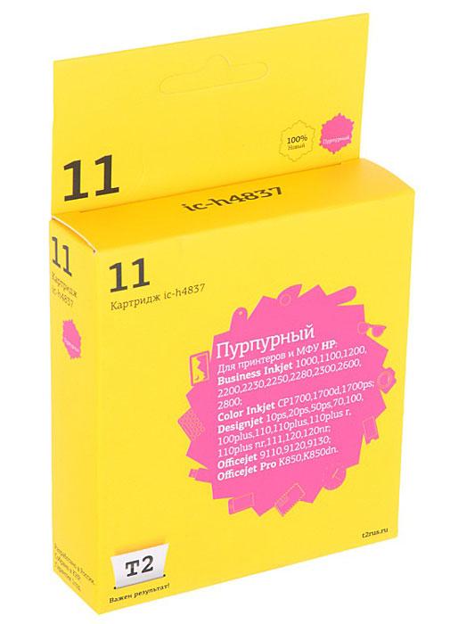 T2 IC-H4837 картридж для HP Business InkJet 1200/2200/2600/2800/CP1700/Pro K850 (№11), MagentaIC-H4837Картридж T2 IC-H4837 с чернилами для струйных принтеров и МФУ HP. Картридж собран из японских комплектующих и протестирован по стандарту ISO.