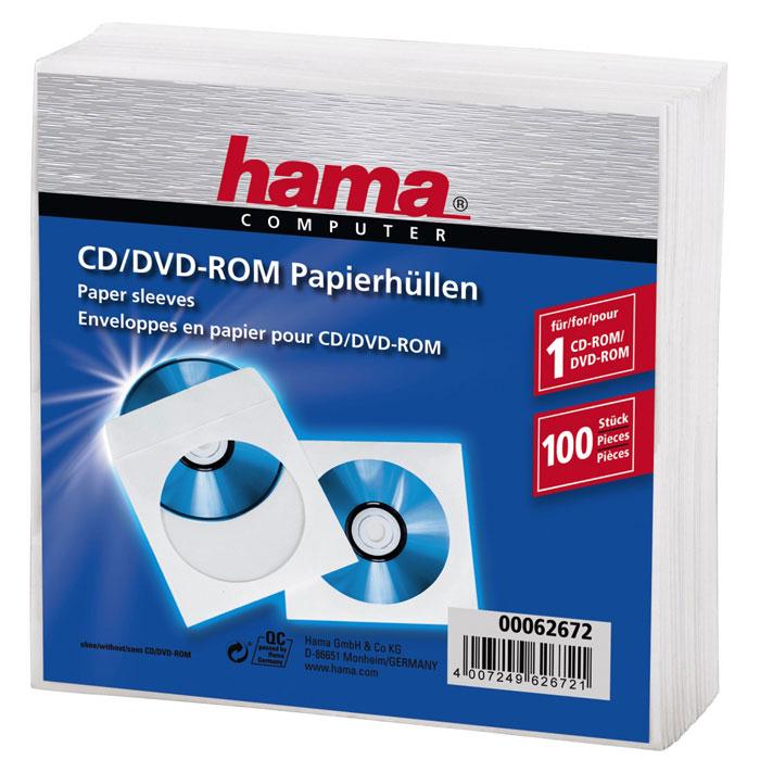 Hama H-62672, White конверт для CD/DVD (100 шт)