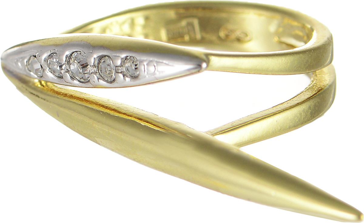 Кольцо Jenavi Бонанза, цвет: золотой, белый. f633q000. Размер 16f633q000Оригинальное кольцо Jenavi Бонанза изготовлено из ювелирного сплава с покрытиями из золота и родия. Декоративный элемент украшения инкрустирован кристаллами Swarovski. Стильное кольцо придаст вашему образу изюминку и подчеркнет индивидуальность.