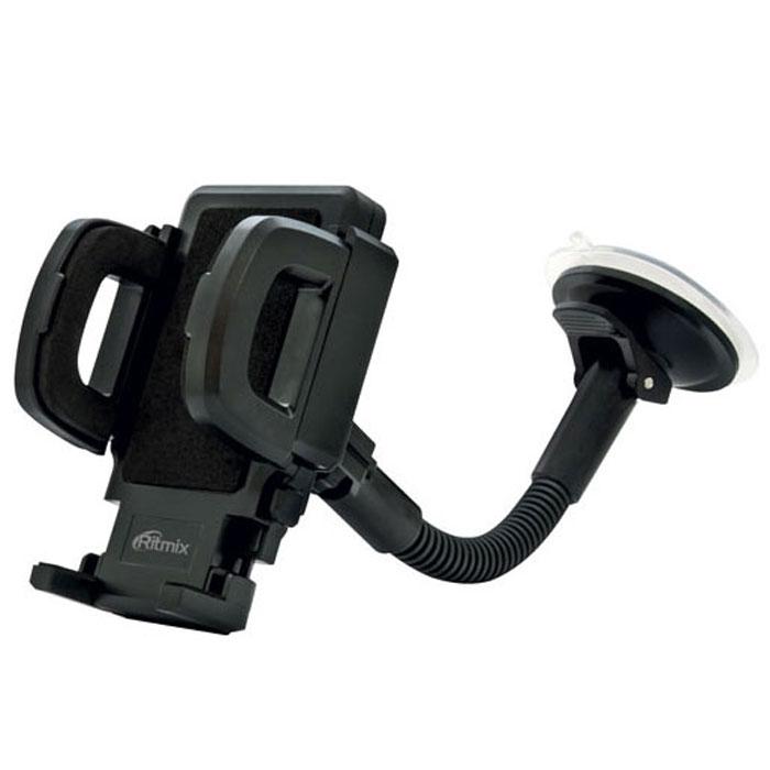 Ritmix RCH-015 W держатель для мобильного телефона15117019Ritmix RCH-015 W – это универсальный автомобильный держатель для компактных гаджетов, простой и удобный в эксплуатации. Крепится к лобовому стеклу присоской. Устройство поворачивается на 360° и фиксируется в любой позиции. Как много нужно сделать за рулем: и управлять автомобилем, и прокладывать путь, и держать телефон поблизости, а рук не хватает. Ritmix RCH-015 W будет вашей рукой и надежно позаботится о вашем телефоне, пока вы заняты дорогой. Держатель сделает поездку приятной и комфортной, так как общение и интернет-серфинг будет всегда под рукой и на виду. Подходит для телефона, смартфона, КПК, навигатора, плеера и других устройств шириной не более 11 cм Упругая штанга длиной 21 см не прогибается под тяжестью устройства при использовании и позволяет регулировать угол наклона и поворот экрана гаджета Простая установка/снятие без использования дополнительных инструментов Мягкие боковые зажимы предотвращают царапанье