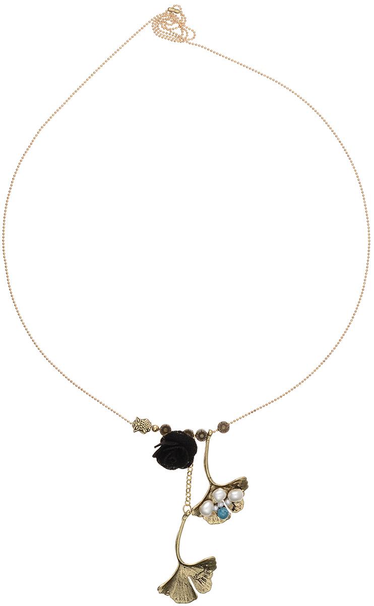 Кулон Mitya Veselkov Роза, цвет: золотой, черный. PDV-109PDV-109Оригинальный кулон Mitya Veselkov изготовлен из качественного металла. Декоративная часть кулона выполнена в виде композиции из лепестков, украшенных камнями в виде жемчужин, розы из текстиля. Интересный дизайн кулона дополнит ваш образ и добавит оригинальности.