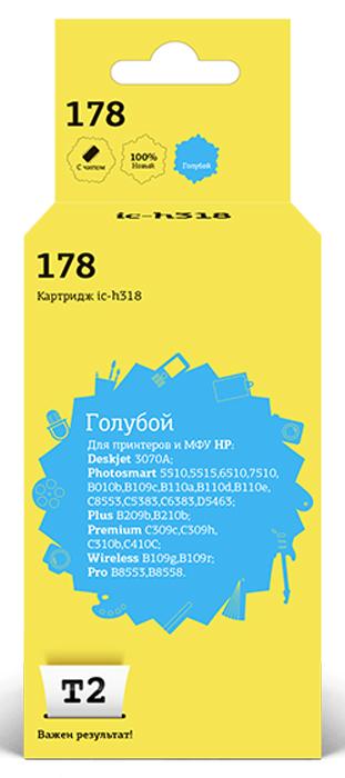 T2 IC-H318, Cyan картридж с чипом для HP Deskjet 3070A/Photosmart 5510/6510/7510/B110/C8583 (№178)
