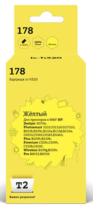 T2 IC-H320, Yellow картридж с чипом для HP Deskjet 3070A/Photosmart 5510/6510/7510/B110/C8583 (№178)