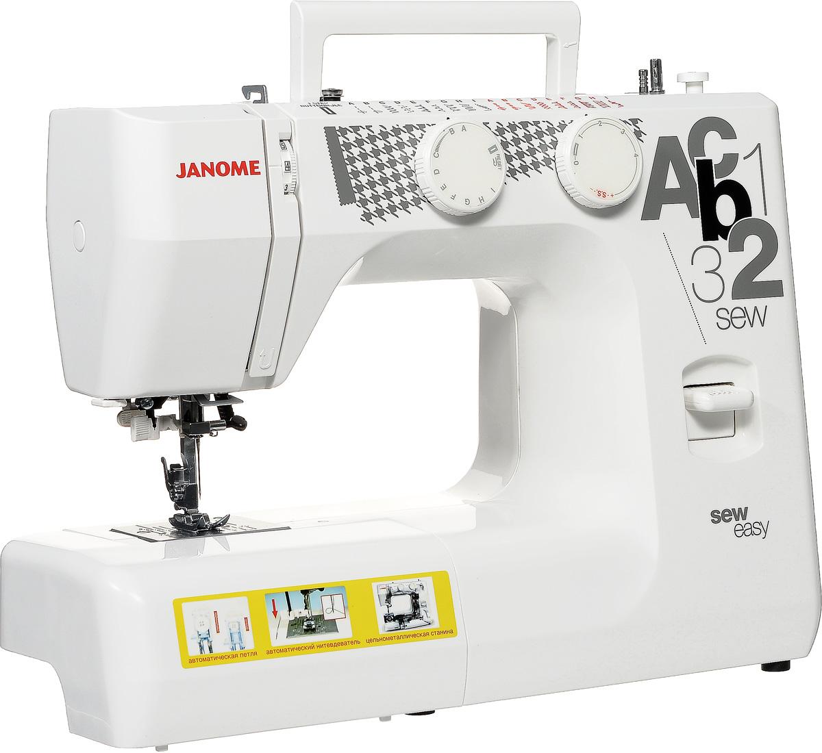 Janome Sew Easy швейная машинаsew easyJanome Sew Easy - швейная машина для шитья и ремонта одежды. Она оборудована надежным вертикальным качающимся челноком, применяемым в бытовых швейных машинах уже многие десятилетия. Данная модель выполняет необходимый набор основных строчек. Среди них шитье зигзагом, которое широко используется для обметки, аппликации и пришивания пуговиц; трижды усиленный стежок, который рекомендуется для шитья эластичных тканей или трикотажа, и где нужна крепость и прочность шва; декоративная; эластичная и другие. Установить желаемую строчку можно с помощью поворота колеса, расположенного на корпусе машинки. Благодаря встроенной подсветке рабочей области можно комфортно работать даже в условиях слабой освещенности.
