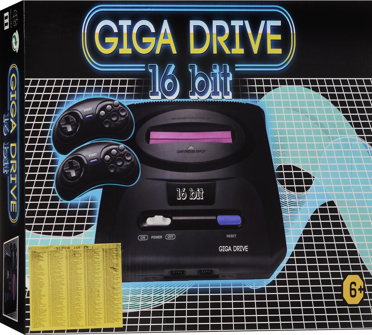 Игровая приставка Giga Drive 16 bit 365 игр