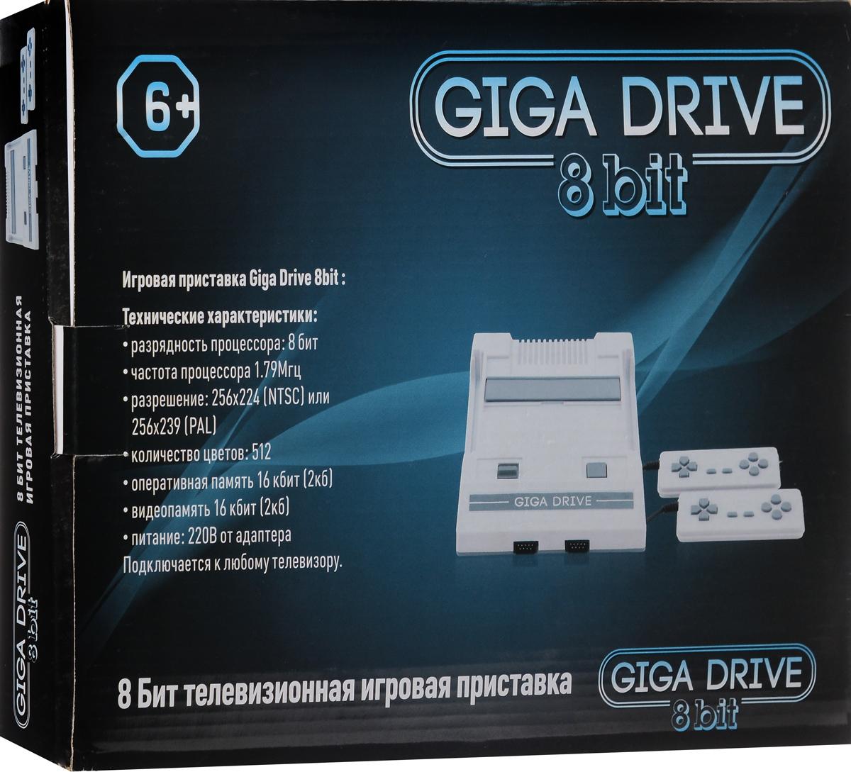 Игровая приставка Giga Drive 8 bit 999999 игрGigadrive 8Giga Drive 8 bit - окунитесь в волшебный мир самых культовых видеоигр! Giga Drive 8 bit - это простая в подключении и надежная в работе игровая приставка с набором самых популярных видеоигр. В комплекте прилагается 999999 игр. Подключите приставку к телевизору посредством аудио-видео кабеля и наслаждайтесь виртуальными приключениями! При желании коллекцию игр Giga Drive 8 bit легко можно пополнить - приставка совместима со всеми стандартными картриджами 8-Bit! Тип носителя: картридж Процессор: Аналог Ricoh 2A03 на ядре 6502, 8-битный, 1,77 МГц Разъемы: AV-выход Подключение: RCA