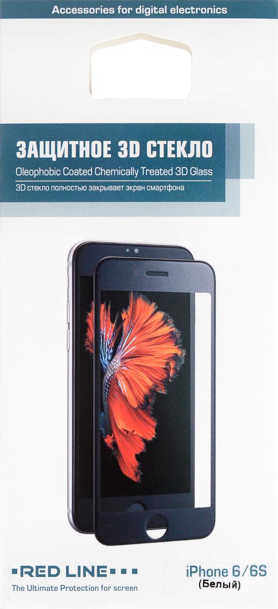 Red Line защитное стекло для iPhone 6/6s, White (3D)УТ000008165Защитное стекло Red Line для iPhone 6/6s (3D) предназначено для защиты поверхности экрана от царапин, потертостей, отпечатков пальцев и прочих следов механического воздействия. Оно имеет окаймляющую загнутую мембрану, а также олеофобное покрытие. Изделие изготовлено из закаленного стекла высшей категории, с высокой чувствительностью и сцеплением с экраном.
