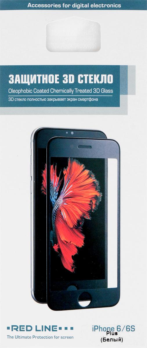 Red Line защитное стекло для iPhone 6/6s Plus, White (3D)УТ000008248Защитное стекло Red Line для iPhone 6/6s Plus (3D) предназначено для защиты поверхности экрана от царапин, потертостей, отпечатков пальцев и прочих следов механического воздействия. Оно имеет окаймляющую загнутую мембрану, а также олеофобное покрытие. Изделие изготовлено из закаленного стекла высшей категории, с высокой чувствительностью и сцеплением с экраном.