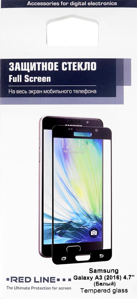 Red Line защитное стекло для Samsung Galaxy A3 (2016), WhiteУТ000008596Защитное стекло Red Line для Samsung Galaxy A3 (2016) предназначено для защиты поверхности экрана от царапин, потертостей, отпечатков пальцев и прочих следов механического воздействия. Оно имеет окаймляющую загнутую мембрану, а также олеофобное покрытие. Изделие изготовлено из закаленного стекла высшей категории, с высокой чувствительностью и сцеплением с экраном. Стекло с белой окантовкой.