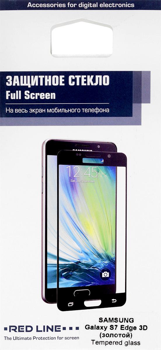 Red Line защитное стекло для Samsung Galaxy S7 Edge, Gold (3D)УТ000008610Защитное стекло Red Line для Samsung Galaxy S7 Edge (3D) предназначено для защиты поверхности экрана от царапин, потертостей, отпечатков пальцев и прочих следов механического воздействия. Оно имеет окаймляющую загнутую мембрану, а также олеофобное покрытие. Изделие изготовлено из закаленного стекла высшей категории, с высокой чувствительностью и сцеплением с экраном.