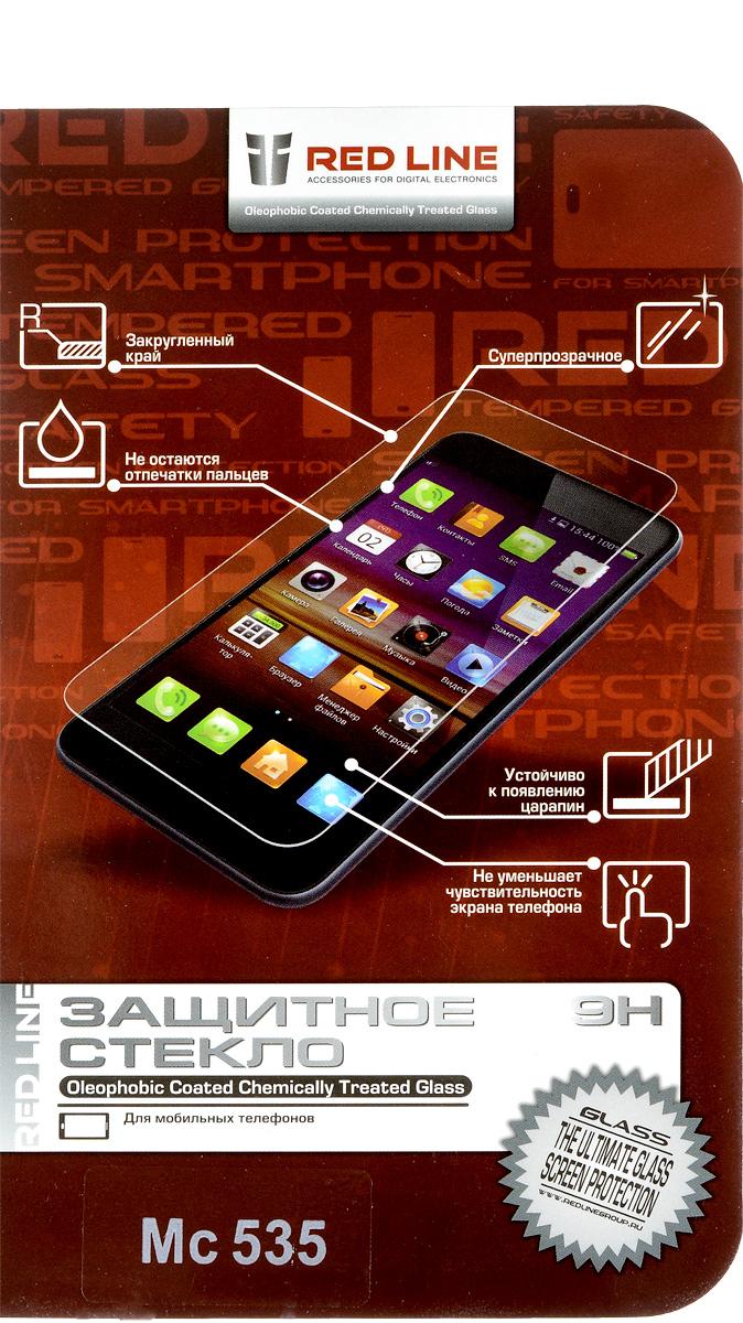 Red Line защитное стекло для Microsoft Lumia 535УТ000006113Защитное стекло Red Line для Microsoft Lumia 535 предназначено для защиты поверхности экрана от царапин, потертостей, отпечатков пальцев и прочих следов механического воздействия. Оно имеет окаймляющую загнутую мембрану, а также олеофобное покрытие. Изделие изготовлено из термопластичного полиуретана с высокой чувствительностью и сцеплением с экраном.