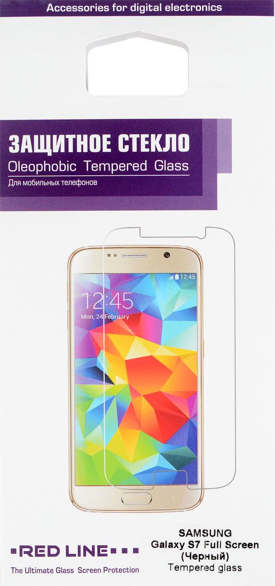 Red Line защитное стекло для Samsung Galaxy S7, BlackУТ000008702Защитное стекло Red Line для Samsung Galaxy S7 предназначено для защиты поверхности экрана от царапин, потертостей, отпечатков пальцев и прочих следов механического воздействия. Оно имеет окаймляющую загнутую мембрану, а также олеофобное покрытие. Изделие изготовлено из закаленного стекла высшей категории, с высокой чувствительностью и сцеплением с экраном.