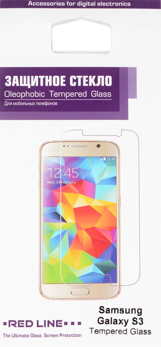 Red Line защитное стекло для Samsung Galaxy S3УТ000005597Защитное стекло Red Line для Samsung Galaxy S3 предназначено для защиты поверхности экрана от царапин, потертостей, отпечатков пальцев и прочих следов механического воздействия. Оно имеет окаймляющую загнутую мембрану, а также олеофобное покрытие. Изделие изготовлено из закаленного стекла высшей категории, с высокой чувствительностью и сцеплением с экраном.