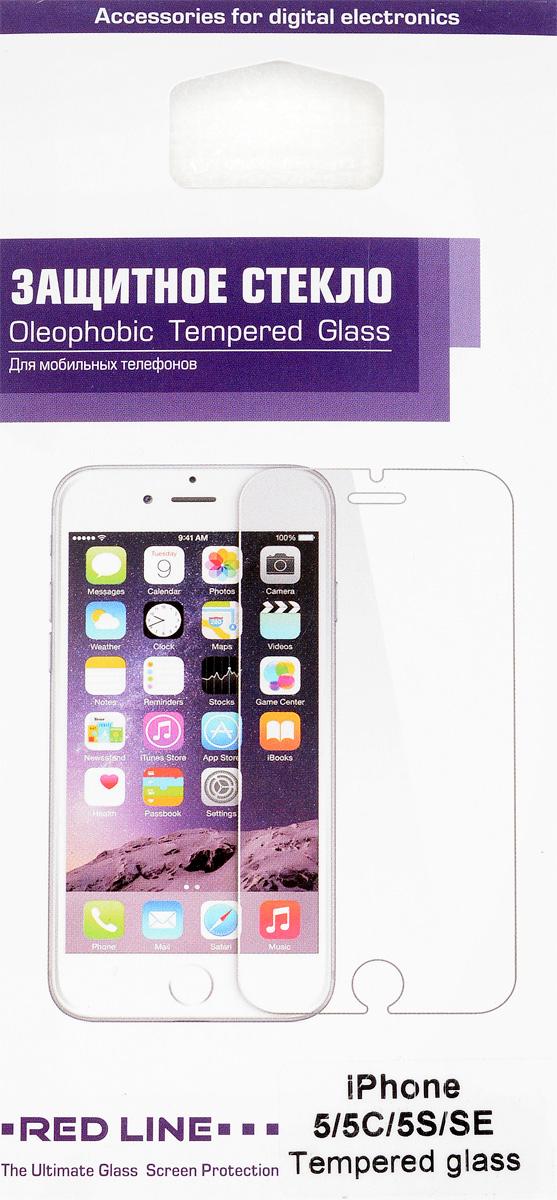 Red Line защитное стекло для iPhone 5/5c/5s/SEУТ000004780Защитное стекло Red Line для iPhone 5/5c/5s/SE предназначено для защиты поверхности экрана от царапин, потертостей, отпечатков пальцев и прочих следов механического воздействия. Оно имеет окаймляющую загнутую мембрану, а также олеофобное покрытие. Изделие изготовлено из закаленного стекла высшей категории, с высокой чувствительностью и сцеплением с экраном.