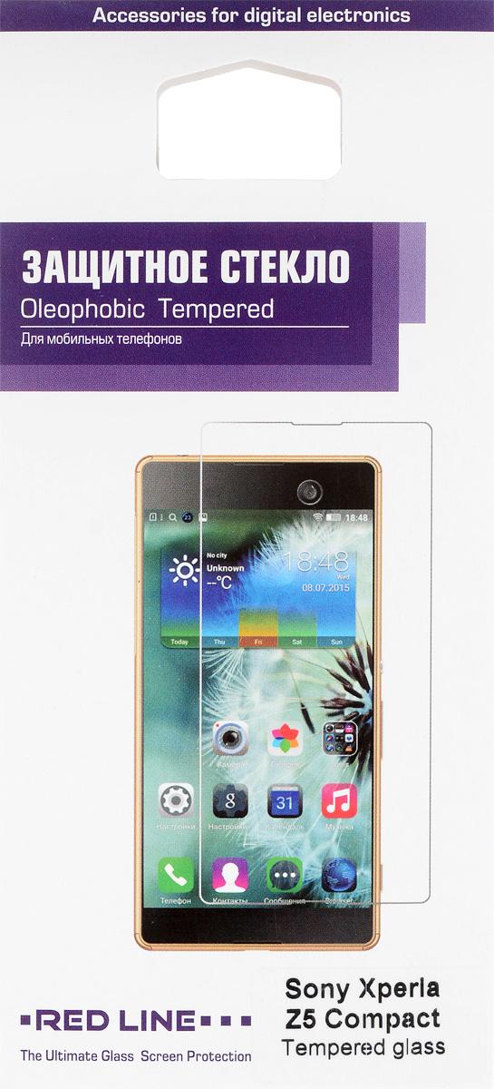 Red Line защитное стекло для Sony Xperia Z5 CompactУТ000007638Защитное стекло Red Line для Sony Xperia Z5 Compact предназначено для защиты поверхности экрана от царапин, потертостей, отпечатков пальцев и прочих следов механического воздействия. Оно имеет окаймляющую загнутую мембрану, а также олеофобное покрытие. Изделие изготовлено из закаленного стекла высшей категории, с высокой чувствительностью и сцеплением с экраном.