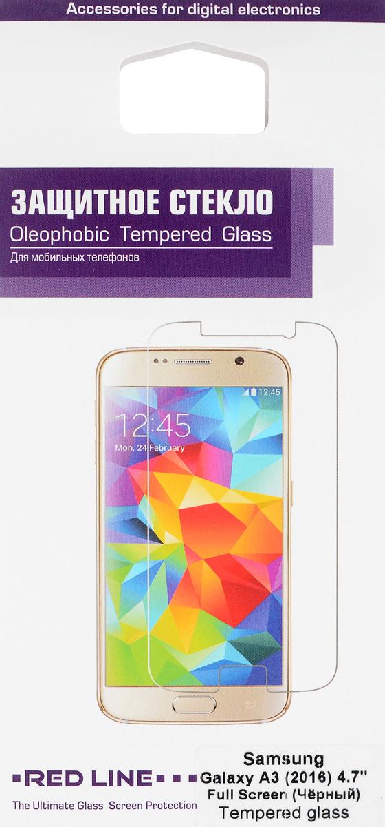 Red Line защитное стекло для Samsung Galaxy A3 (2016), BlackУТ000008597Защитное стекло Red Line для Samsung Galaxy A3 (2016) предназначено для защиты поверхности экрана от царапин, потертостей, отпечатков пальцев и прочих следов механического воздействия. Оно имеет окаймляющую загнутую мембрану, а также олеофобное покрытие. Изделие изготовлено из закаленного стекла высшей категории, с высокой чувствительностью и сцеплением с экраном.
