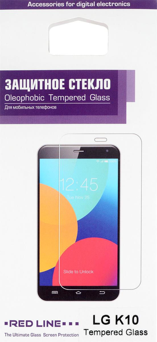 Red Line защитное стекло для LG K10УТ000008220Защитное стекло Red Line для LG K10 предназначено для защиты поверхности экрана от царапин, потертостей, отпечатков пальцев и прочих следов механического воздействия. Оно имеет окаймляющую загнутую мембрану, а также олеофобное покрытие. Изделие изготовлено из закаленного стекла высшей категории, с высокой чувствительностью и сцеплением с экраном.