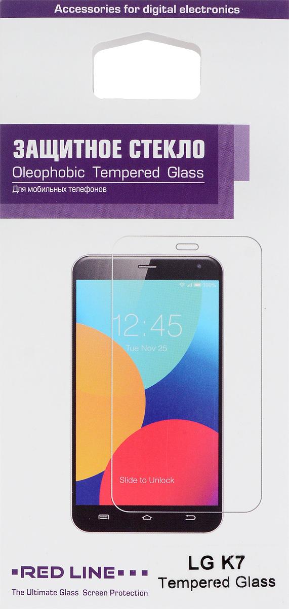 Red Line защитное стекло для LG K7УТ000008274Защитное стекло Red Line для LG K7 предназначено для защиты поверхности экрана от царапин, потертостей, отпечатков пальцев и прочих следов механического воздействия. Оно имеет окаймляющую загнутую мембрану, а также олеофобное покрытие. Изделие изготовлено из закаленного стекла высшей категории, с высокой чувствительностью и сцеплением с экраном.